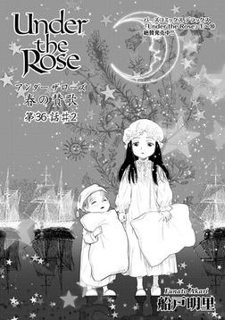 Under the Rose 春の賛歌 第36話 #2 【先行配信】-電子書籍
