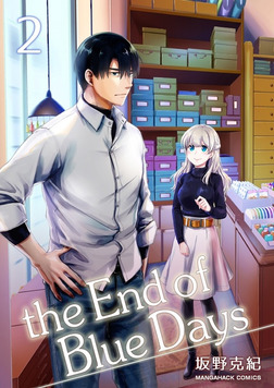 the End of Blue Days 2巻-電子書籍