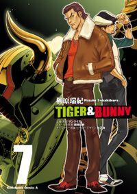 TIGER&BUNNY(7)