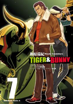 TIGER&BUNNY(7)-電子書籍