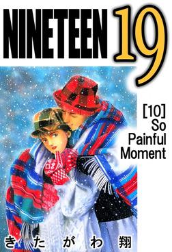 NINETEEN 10-電子書籍