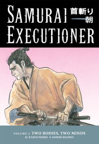 Samurai Executioner Volume 2: Two Bodies, Two Minds