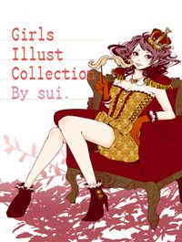 Girls Illust Collection By sui.