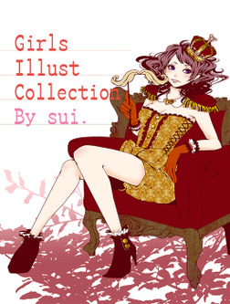 Girls Illust Collection By sui.-電子書籍
