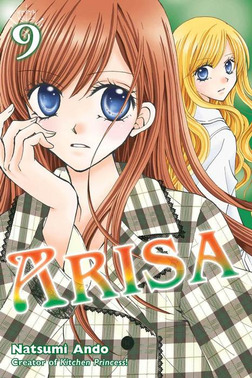 Arisa 9-電子書籍