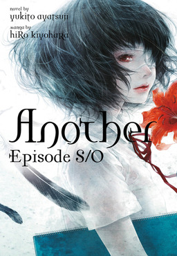 Another Episode S / 0