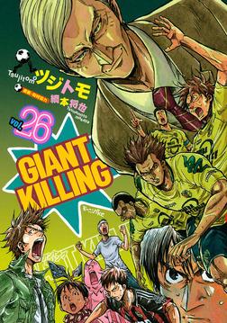 GIANT KILLING(26)-電子書籍