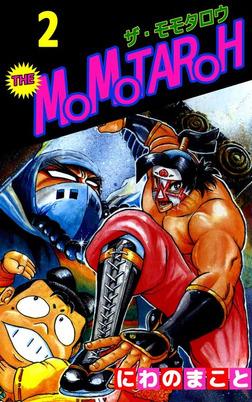 THE MOMOTAROH 2-電子書籍