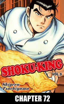 SHOKU-KING, Chapter 72