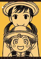 のろい屋シークレット(1)【特典ペーパー付き】