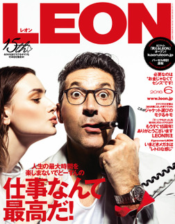 LEON 2016年 06月号-電子書籍