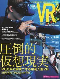 VR2 Vol.1[ブイアールブイアール]