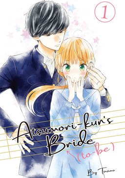 Atsumori-kun's Bride-to-Be 1