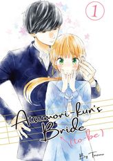 Atsumori-kun's Bride-to-Be 1