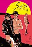 SEX 30th AnniversaryEdition【電子限定特典付】(4)