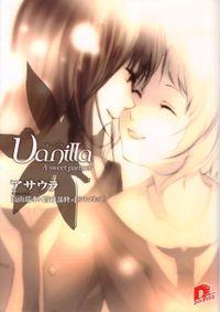 バニラ A sweet partner