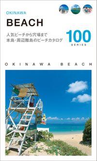BEACH100