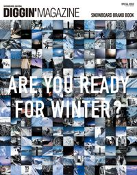 DIGGIN' MAGAZINE SPECIAL ISSUE SNOWBOARD BRAND BOOK