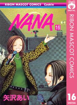 NANA―ナナ― 16-電子書籍