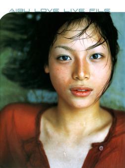 相武紗季写真集「10代」-電子書籍