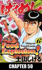 FOOD EXPLOSION, Chapter 50