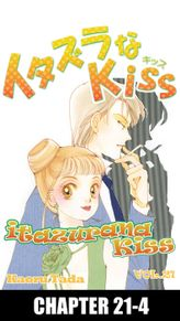 itazurana Kiss, Chapter 21-4