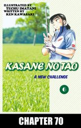 KASANE NO TAO, Chapter 70