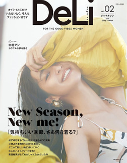DeLi magazine vol.02-電子書籍