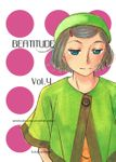 BEATITUDE Vol.4