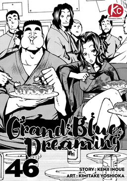 Grand Blue Dreaming Chapter 46