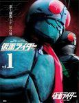 仮面ライダー 昭和 vol.1 仮面ライダー1号・2号(前編)