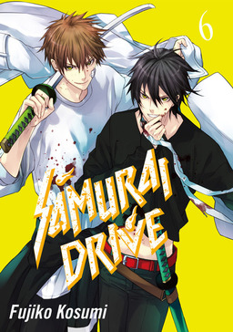 SAMURAI DRIVE 6