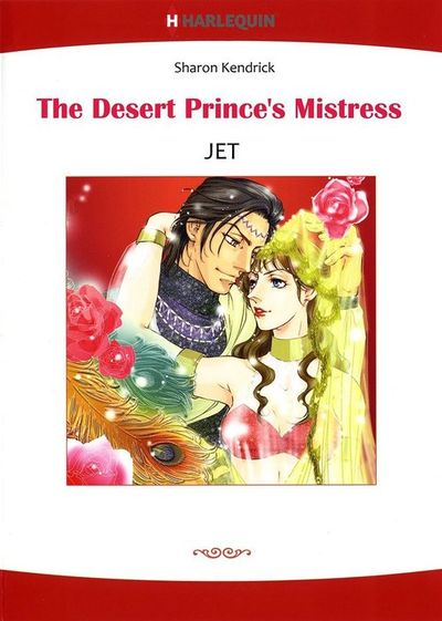 THE DESERT PRINCE'S MISTRESS