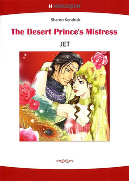 THE DESERT PRINCE'S MISTRESS-電子書籍