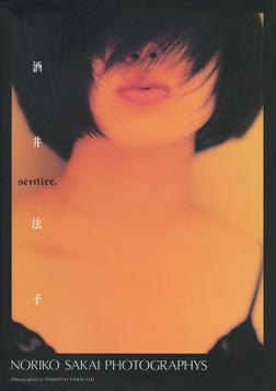 酒井法子 写真集 『 sentire, 』-電子書籍