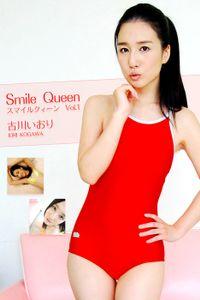 【セクシーグラビア】Smile Queen Vol.1 / 古川いおり
