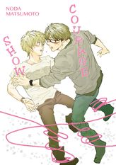 Show Courage (Yaoi Manga), Volume 1