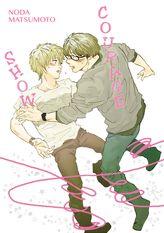 Show Courage (Yaoi Manga), Volume 1