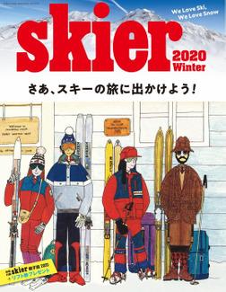 skier2020 WINTER-電子書籍