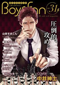 BOYS FAN vol.31-電子書籍
