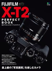 FUJIFILM X-T2 PERFECT BOOK