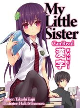 FREE: My Little Sister Can Read Kanji: Volume 1