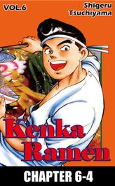 KENKA RAMEN, Chapter 6-4