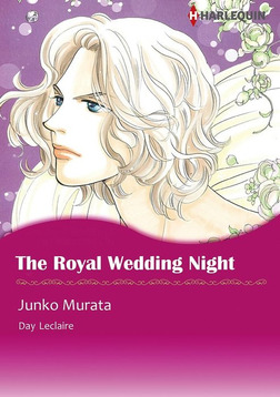 THE ROYAL WEDDING NIGHT-電子書籍
