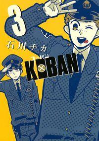 KOBAN (3)