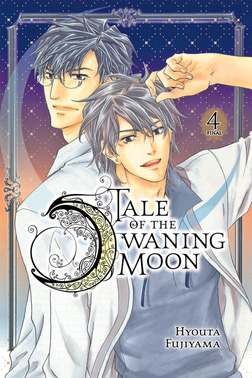 Tale of the Waning Moon, Vol. 4-電子書籍