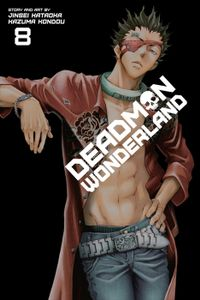 Deadman Wonderland, Vol. 8