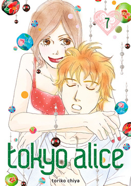 Tokyo Alice Volume 7