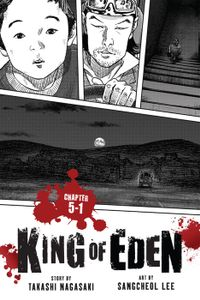 King of Eden, Chapter 5-1