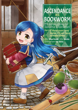 Ascendance of a Bookworm Volume 1 - Manga